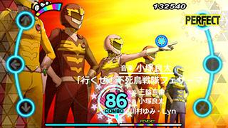 楽曲「行くぜ!不死鳥戦隊フェザーマン」<br>※オリジナルテレビアニメ風バージョン