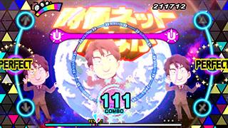 楽曲「時価ネットたなか (ATLUS Kozuka Remix) feat. たなか社長(CV:島田敏)」