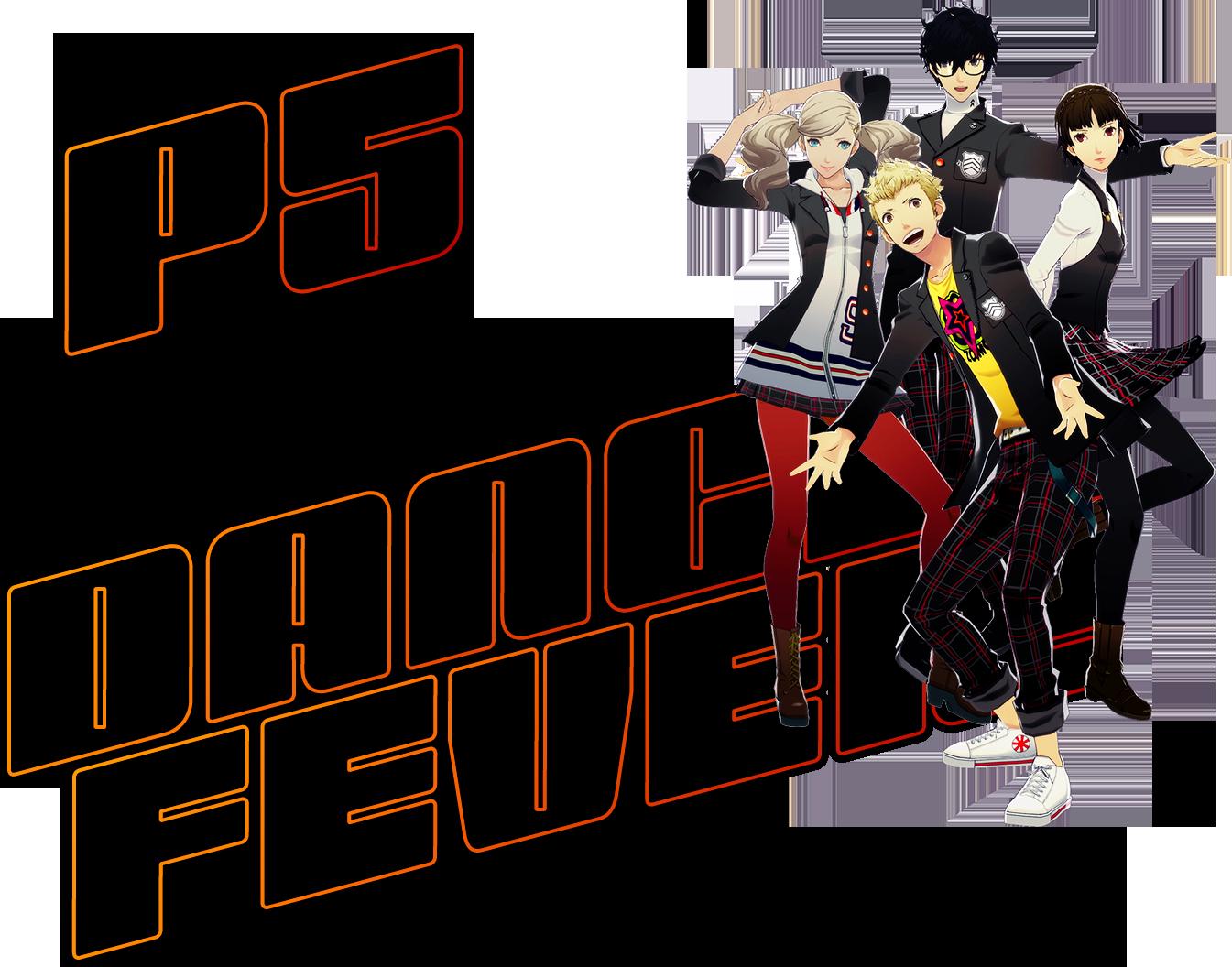 P5 DANCE FEVER!