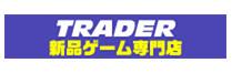 トレーダー3号店